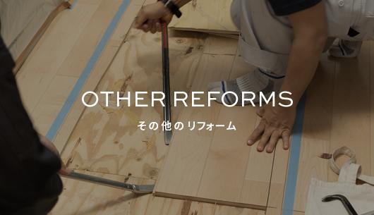 main-reform01